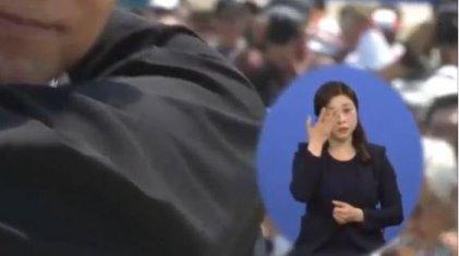"""수화 눈물 통역사..""""문재인 대통령이 안아주실 때...제 아버지가 안아주시는 것 같았다"""""""