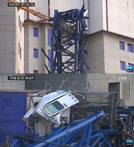 남양주 타워크레인 사고, 사망자 3명으로 늘어 '처참한 사고현장'