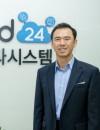 """맹상영 엔클라우드24 대표 """"IT강국 한국, 클라우드로 4차산업 리더 꿈꿔야"""""""