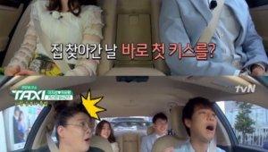 """차유람♥이지성, 모태솔로였던 그녀의  첫키스=6시간 """"체력이..."""""""