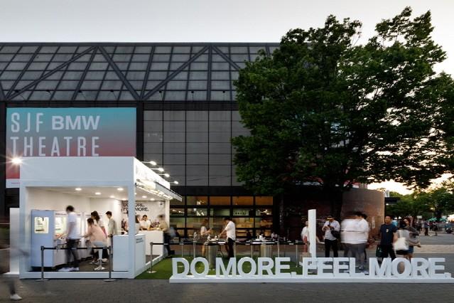 BMW 그룹 코리아, '서울 재즈페스티벌 2017' 공식 후원