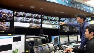 세계 최초 지상파 UHD 본방송···글로벌 주도권 선점 '선언'