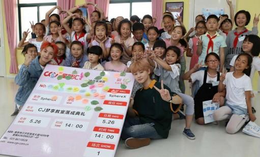 지난 23일부터 중국 난징에서 열린 CJ꿈키움교실 행사에 참석한 어린이들이 아이돌그룹 NCT DREAM의 멤버 런쥔, 천러와 함께 '미래의 별 영화티켓 만들기'를 하며 즐거운 시간을 보내고 있다. 사진=CJ그룹 제공