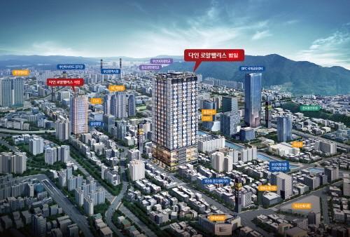 부산 '다인로얄팰리스 범일' 막바지 분양