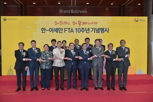 한·아세안 FTA 발효 10주년 맞아 최초로 기념식 개최