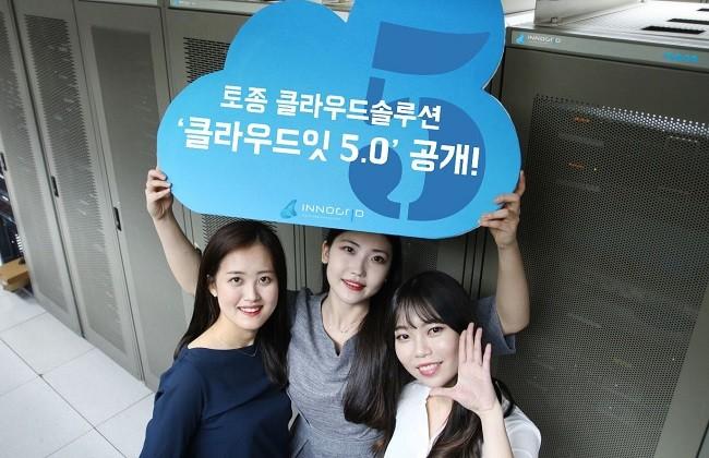 이노그리드, 국산 클라우드 '클라우드잇 5.0' 본격 시판