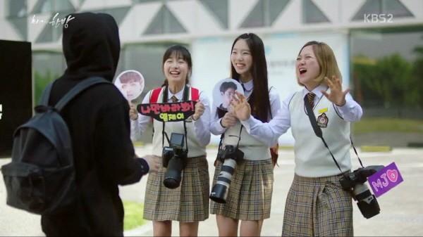 사진=KBS2 '최고의 한방' 캡처