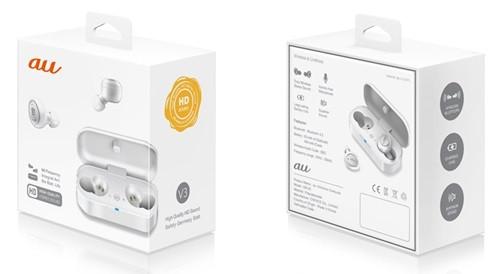 오코스모스, 일본 KDDI에 '블루투스 무선이어폰 ONFACE' 납품계약 체결