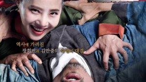 연극 '기린의 뿔', 역사에 가려진 장희빈과 김만중의 숙명의 대결