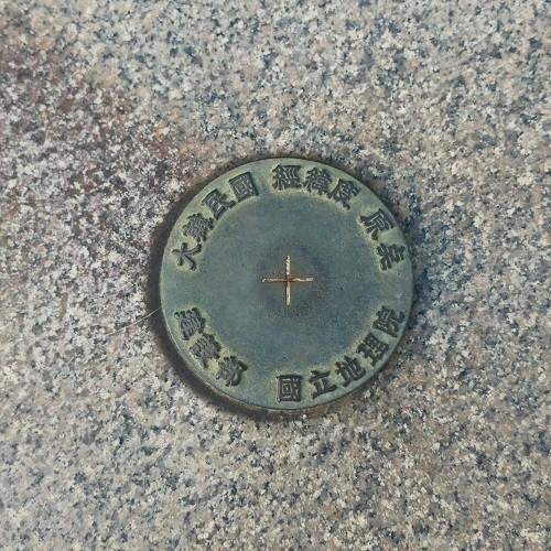 그림 2. 국토지리정보원 관내 동산에는 대한민국 경위도원점이 놓여 있다