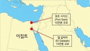 LG화학, 이집트 최대 해수담수화 공장에 필터 단독 공급