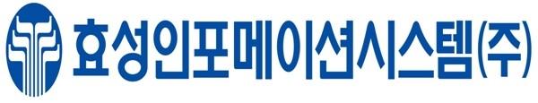효성 베트남 공장, 빅데이터 기반 스마트팩토리 구현