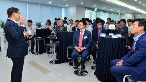 KT-웹케시, 국내최초 금융보안데이터센터 오픈...금융클라우드 시대 본격화