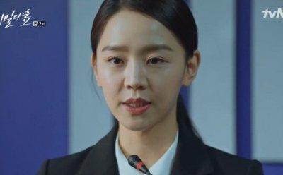 [ET-ENT 드라마] '비밀의 숲'(2-2) 서부지검 형사3부 유재명, 이준혁, 신혜선
