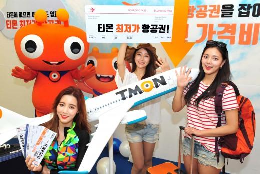 티켓몬스터(대표 신현성)가 운영하는 '티몬'은 실시간으로 여러 구간의 최저가 항공권을 추천해주는 '다구간항공권' 서비스를 시작하고 고객 끌기에 나섰다. 사진=티몬 제공