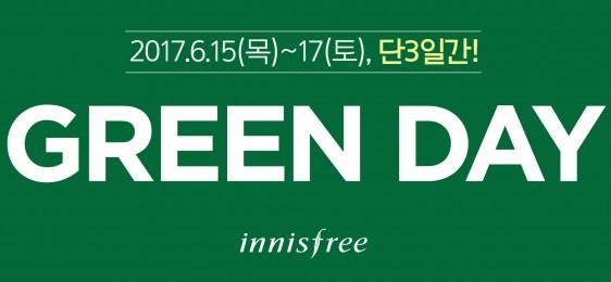 이니스프리도 17일까지 `그린데이(Green Day)` 행사를 벌인다.. 사진=이니스프리 제공