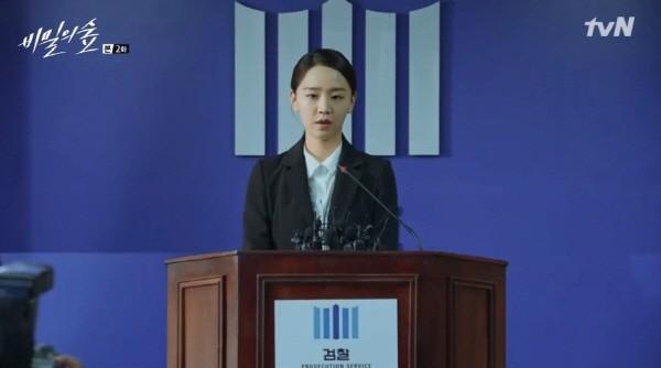 '비밀의 숲' 스틸사진. 사진=tvN 방송 캡처