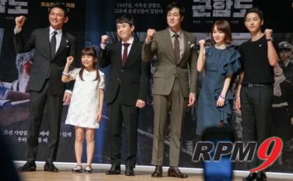 [ET-ENT 인터뷰] 영화 군함도, '연기로 돌아보는 가슴아픈 강제징용 흔적'