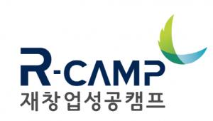 SBA 서울창업허브, '실패는 성공의 어머니, 재기를 도와드립니다'