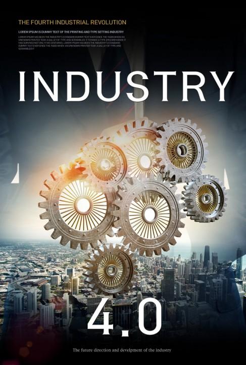 오토데스크, 건축•건설•토목  분야  4차산업 혁명 비전 제시하는  '커넥티드 BIM 포럼 2017' 개최