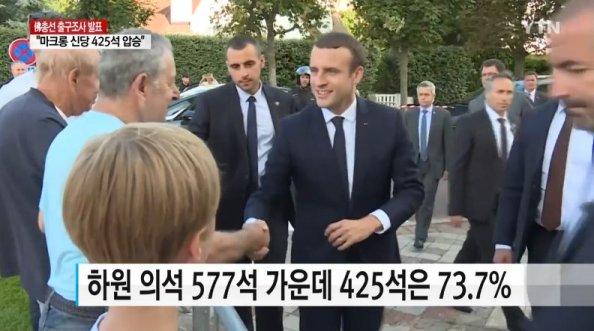 사진=YTN뉴스 캡쳐
