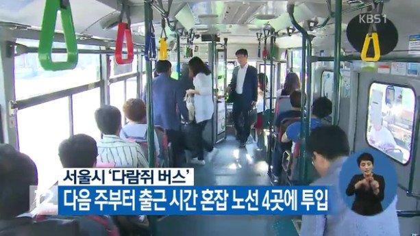 사진=KBS 캡쳐