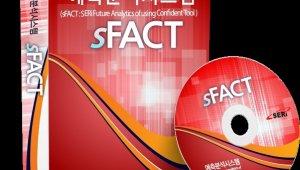 세리정보기술, 예측분석 통합 플랫폼 'sFACT' 출시
