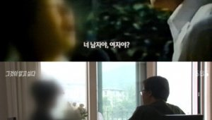 """성락교회 김기동 목사 성추행 피해 교인들 """"일반적으로 속옷 벗기고....충격적인 증언들"""""""