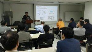 서울시-SBA, 사물인터넷(IoT) 아카데미 통해 4차산업 고도화 나서