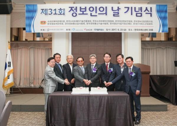 한국IT전문가협회는 지난 23일 오후6시 서울 중구 프레스센터에서 '제 31회 정보인의 날' 기념식을 개최했다고 밝혔다. 주요 내빈들이 기념촬영을 하고 있다. (사진=한국IT전문가협회 제공)