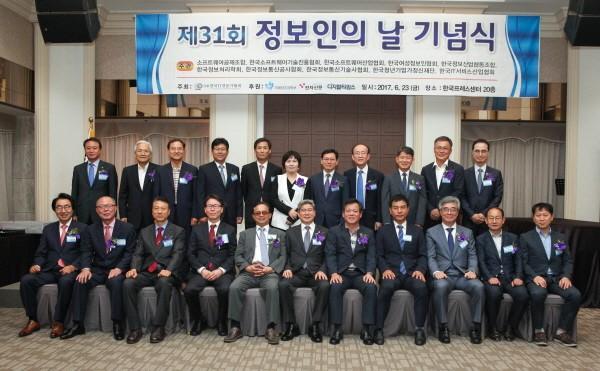 한국IT전문가협회는 지난 23일 오후6시 서울 중구 프레스센터에서 '제 31회 정보인의 날' 기념식을 개최했다고 밝혔다. 이날 정보통신발전 유공자 표창을 받은 수상자와 내빈들이 기념촬영을 하고 있다. (사진=한국IT전문가협회 제공)
