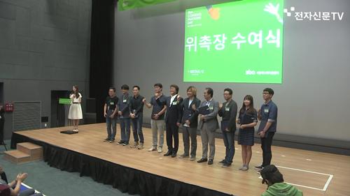 SBA, 게임·1인미디어 판로개척 위한 '제2회 콘텐츠 파트너스데이' 개최