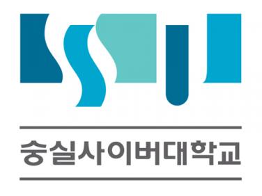 숭실사이버대, 4차 산업혁명 이끌 IT융합 전문가 양성