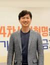 박종환 카카오 이사