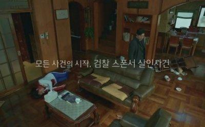 [ET-ENT 드라마] '비밀의 숲'(9-1) 제1화부터 제8화까지를 한 번에 정리한 '지난이야기'