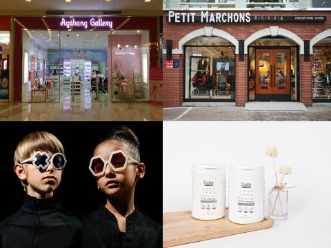 (사진 왼쪽 위부터 시계방향으로) 인도네시아 현지 아가방갤러리 매장, 쁘띠마르숑 편집숍, 퓨토의 내추럴 화이트 세제, 썬스앤도터스 선글라스. 사진=아가방앤컴퍼니 제공