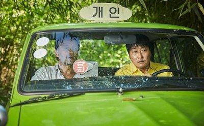 [ET-ENT 영화] '택시운전사'(1) 한 번의 변화가 아닌 두 번의 변화로 캐릭터와 영화를 고급스럽게 만들다