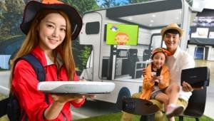 "KT-KT스카이라이프, 세계 최초 'LTE+위성방송' 출시···"" 끊어짐 없이 TV 시청하세요"""