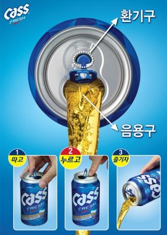 기존 카스 캔 제품(왼쪽)과 프레시 탭이 적용된 카스 캔 제품으로 맥주 따르는 장면. 사진=오비맥주 제공