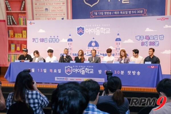 [ET-ENT 인터뷰] '프듀 101 시즌1+슈스케' 걸그룹 육성리얼 '아이돌학교'(종합)