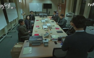 [ET-ENT 드라마] '비밀의 숲'(9-2) 특임검사실 멤버는? 친구는 가까이, 적은 더 가까이