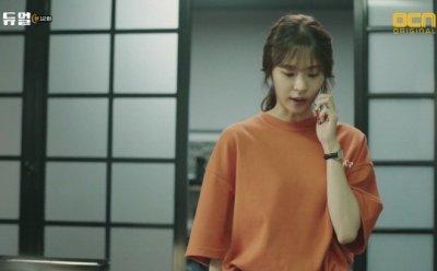[ET-ENT 드라마] '듀얼'(12) 김혜진 환자가 류미래의 친엄마라면?