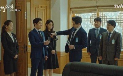 [ET-ENT 드라마] '비밀의 숲'(11) 일본어 단어 하나로 분위기를 형성한 암시