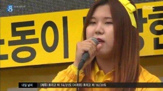 """김겨울 정의당 대의원 징계 """"당 명예 실추…고인 유가족에 깊은 사과"""""""