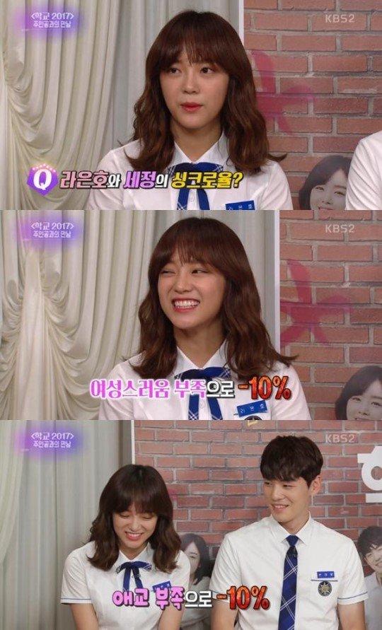 """사진=KBS2'연예가중계"""" 방송화면"""