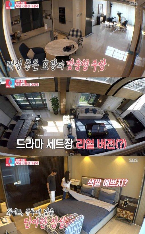추자현♥우효광 용산 60억 빌딩 매입? '북경 이어 서울에도'
