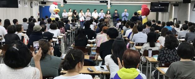 에듀윌, '공인중개사 시험 D-100' 응원 이벤트