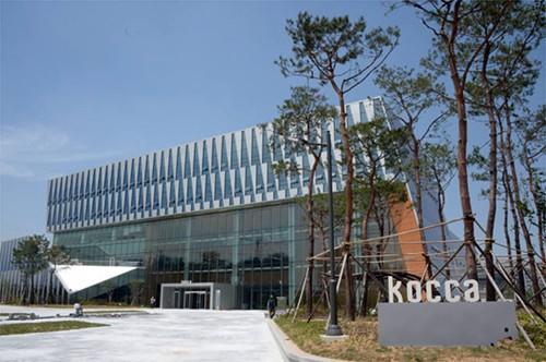"""在光州与全罗南道共同参与建设的革新城市-罗州""""Bitgaram""""城市内,正在加速推进""""文化硅谷""""项目,图为韩国文化产业振兴院全景"""