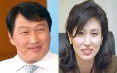 최태원 SK 회장, '이혼 조정' 신청…결렬되면 이혼소송으로 이어져