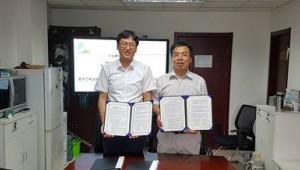 한국BEMS협회, 중국건축절능협회와 건축물 에너지 절감 효율화 협력